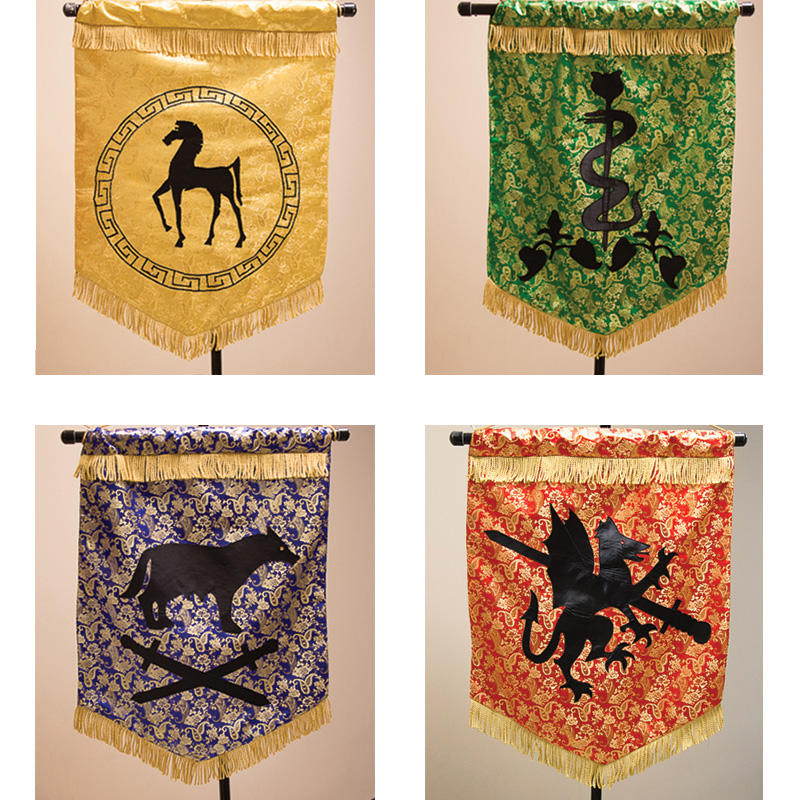 The House Flags